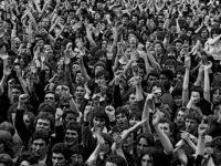 Carnival 1, Victoria Park, 30 April 1978.